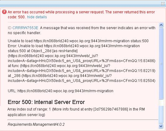 RRC Upgrade error