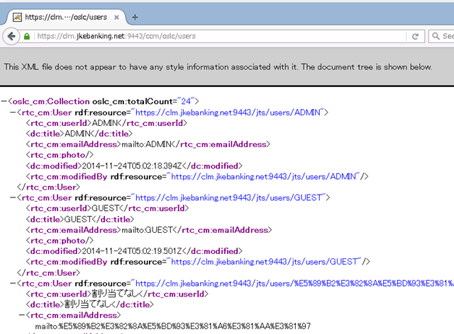oslc user information