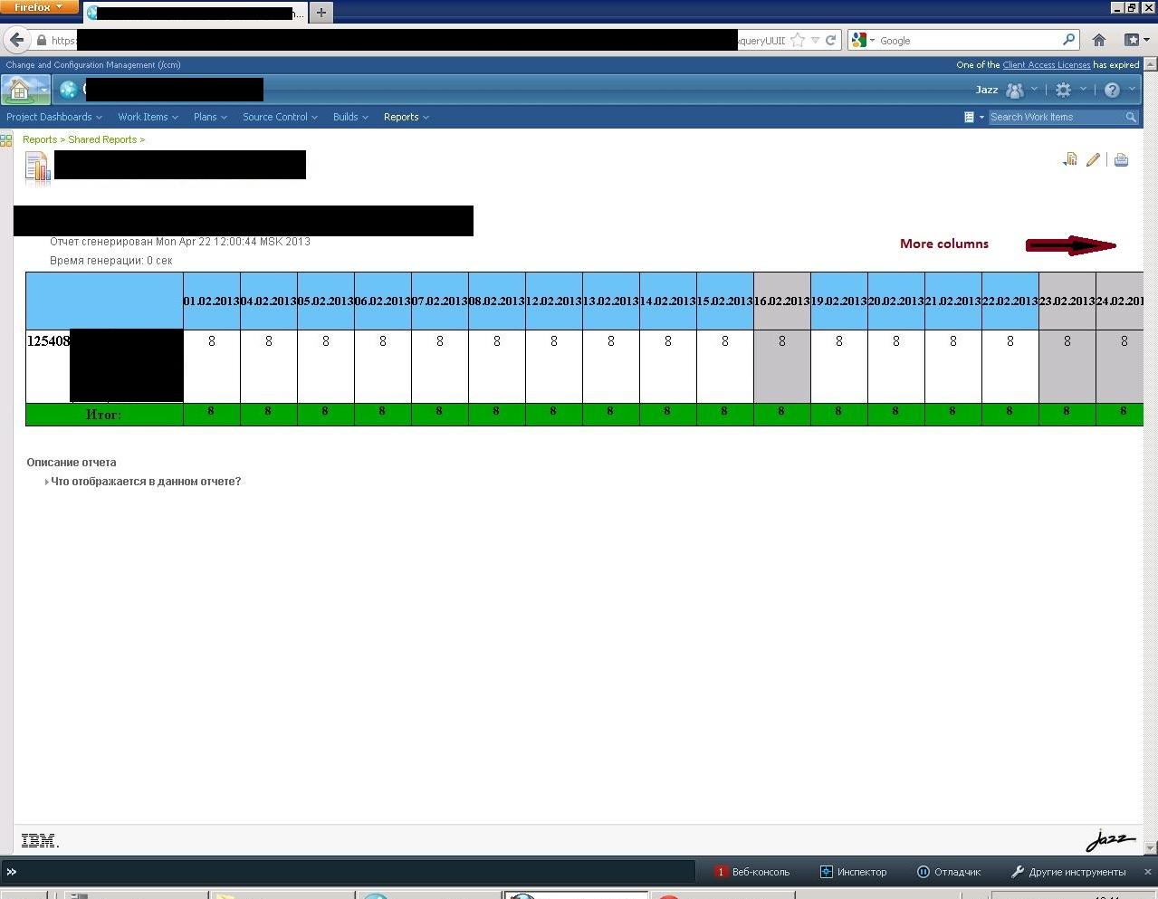 Missing horizontal scroll bar in custom BIRT report - Jazz Forum