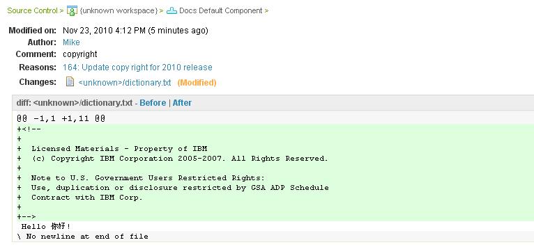 change set page with file versions comparison