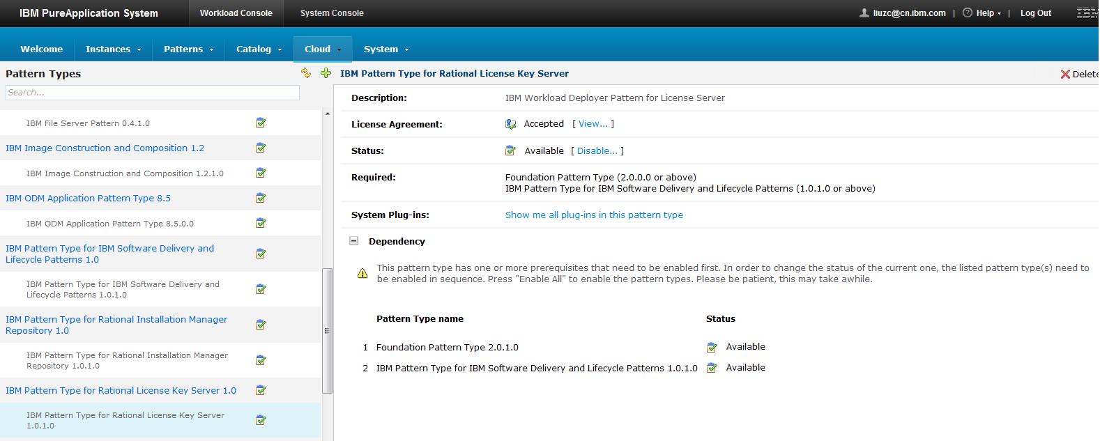 Deployingrationallicensekeyserversharedservice101 deployment twiki capture11g platinumwayz